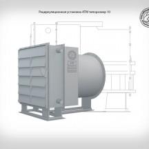 рециркуляционная-установка-АТМ-типоразмер-10