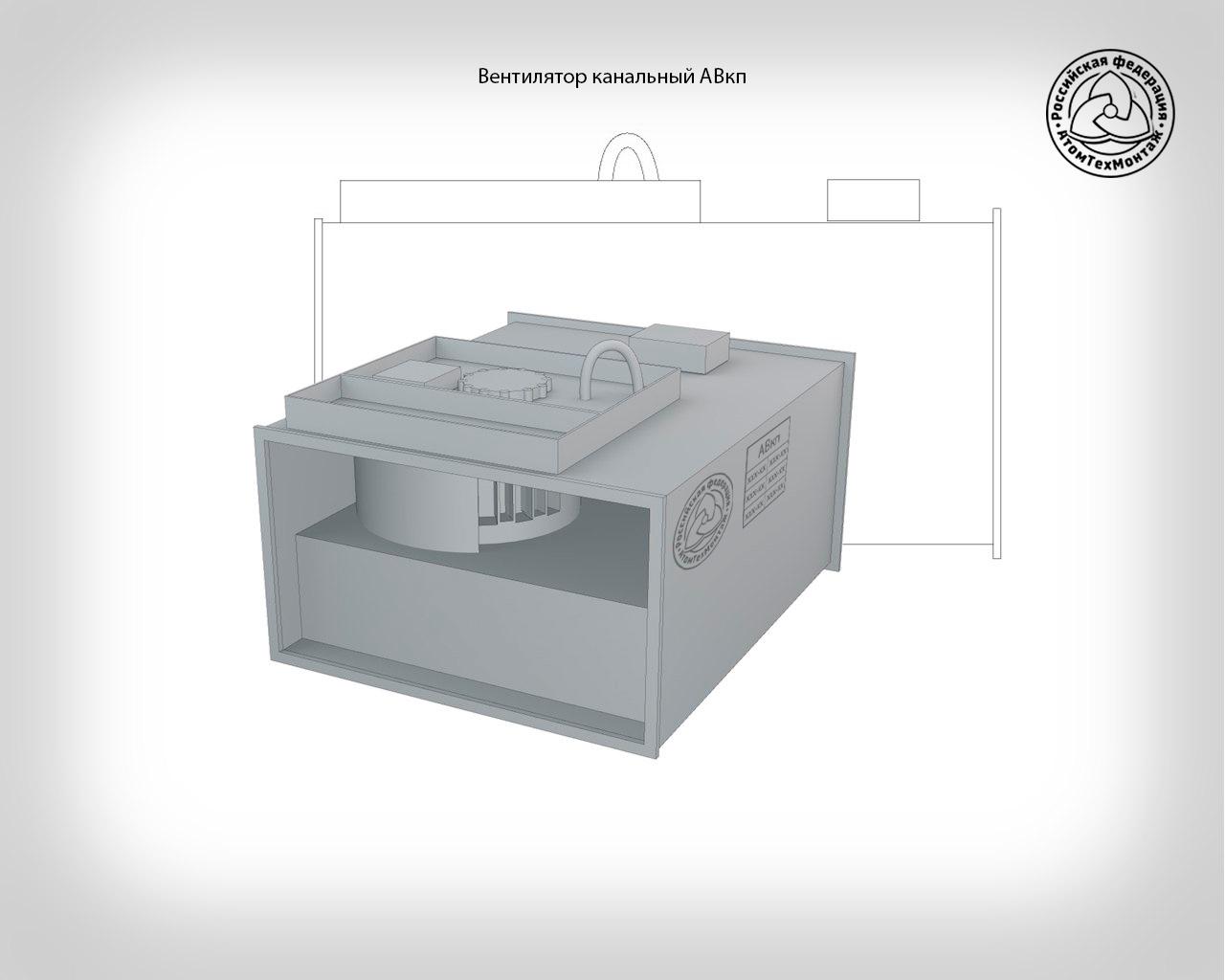 Вентилятор-канальный-АВкп